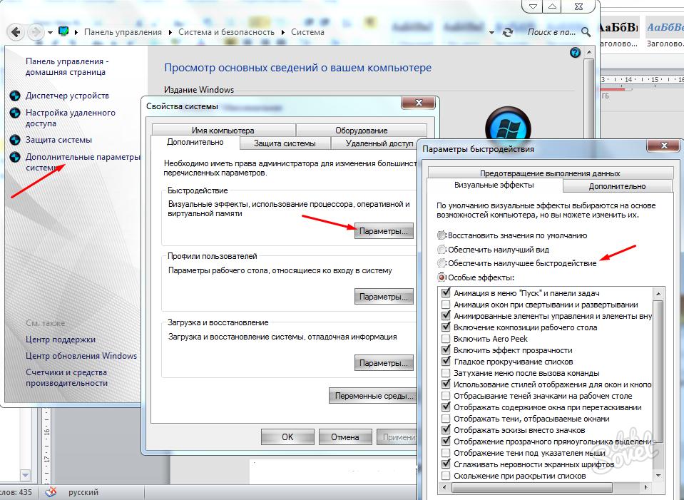 Скачать драйвер на видеокарту для windows 7 для майнкрафт